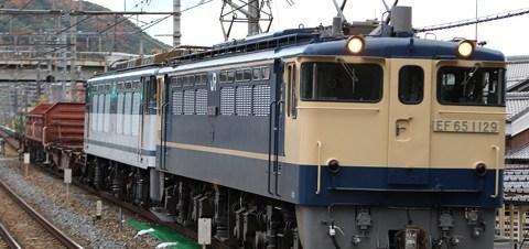 【JR貨】EF64-75ムドで岡山へ