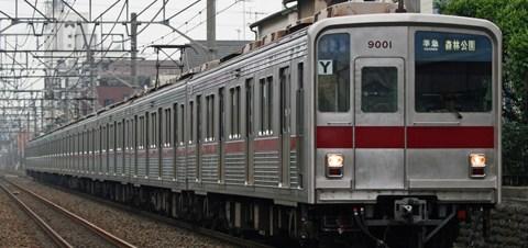 【東武】9101FにYマーク取り付け
