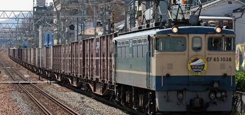 【JR貨】EF65-1038に広車公開HM