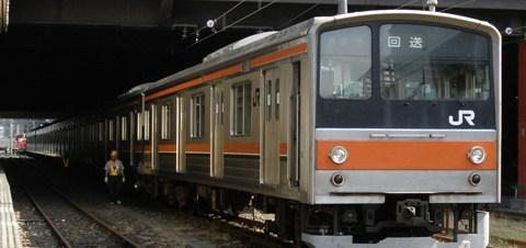 【JR東】205系M17編成OM入場