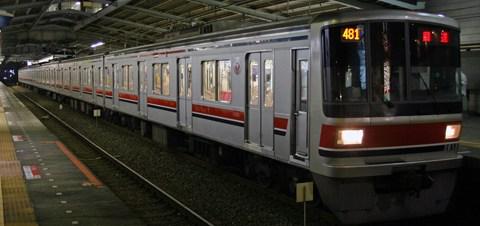 【東急】3000系3013F臨時回送