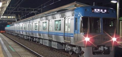 【京王】1000系1721F営業運転開始