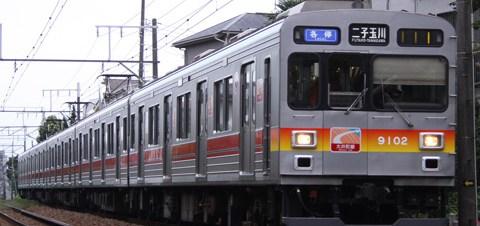【東急】9002F大井町線で復帰