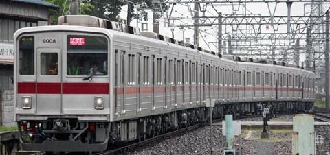 【東武】9000系9108F出場試運転
