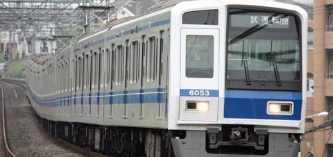 【西武】6153F副都心線直通試運転