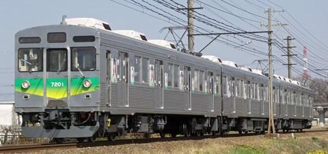【秩鉄】7001編成営業運転開始