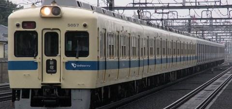 【小田急】5000形5057F営業離脱