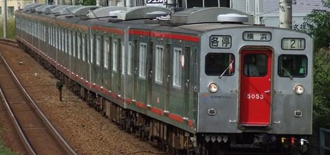 【相鉄】5053Fが8連運用代走