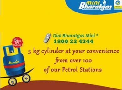 Bharat Gas Agency Sonepur