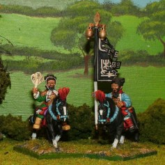 CH03 Mounted General and Standard Bearer.