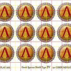 Spartan Shield Set Greek Key Design Rim