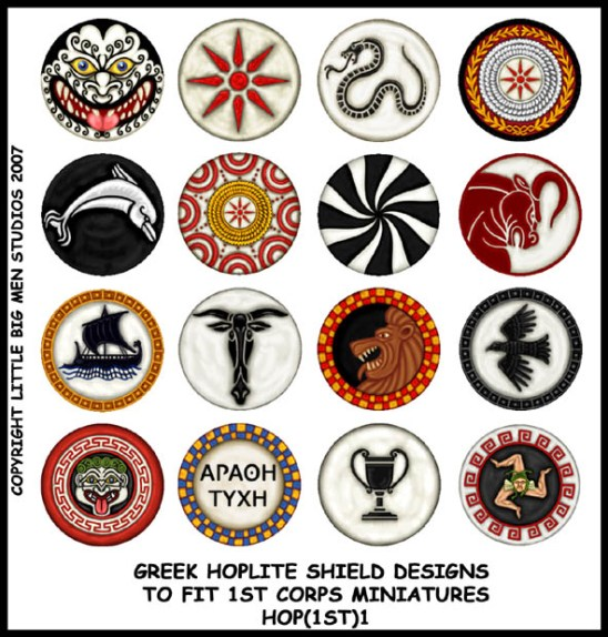 Hoplites shield tranfers 1