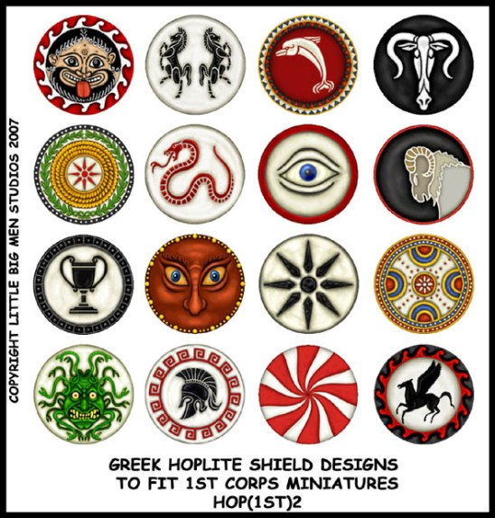 Hoplites shield tranfers 2
