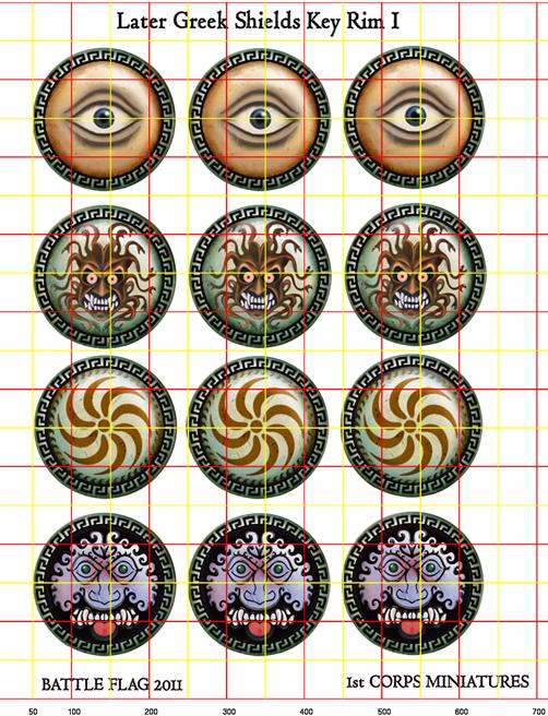 Mixed Late Greek Shield Greek Key Rim (I)