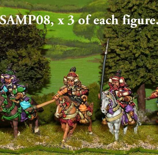 SAMP08 Mounted Samurai with yari.
