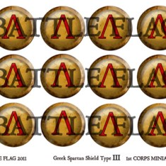 Greek Hoplite Supplement sheets