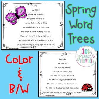 Spring Word Trees for reading fluency. Updated with extensions.