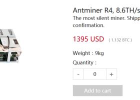 antminer r4 price