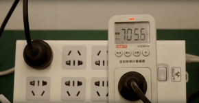 Innosilicon A4+ ASIC Power Consumption