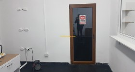 1stMiningRig Office 2
