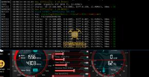 Gigabyte GTX 1070 Ti z-Enemy x16s Pigeoncoin Mining Hashrate