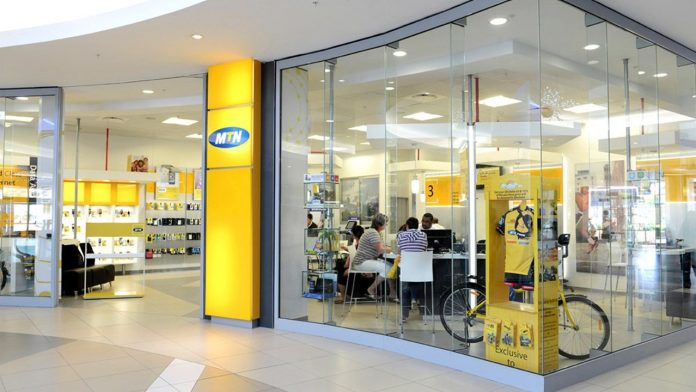 MTN hits 1bn SMS within one month