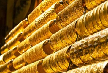 Nigeria to boost revenue by capturing illegal gold sales to increase reserves