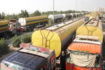 NUPENG, Lagos Govt reach agreement with tanker drivers to suspend planned strike