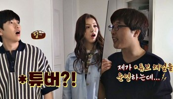 SUB Idol Room EP54 Lee Hi, Paul Kim, Jung Seung-hwan | 1stonkpop