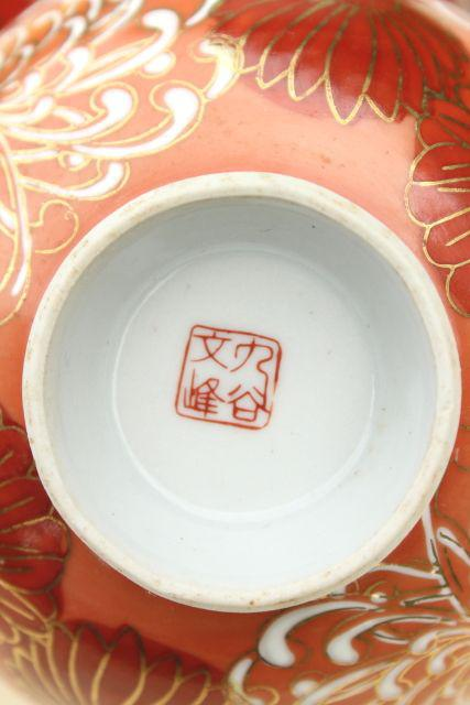 Vintage Arita Japan Hand Painted Porcelain Tea Set