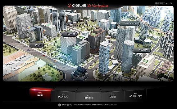 k2-3d-flash-inspiration-webdesign