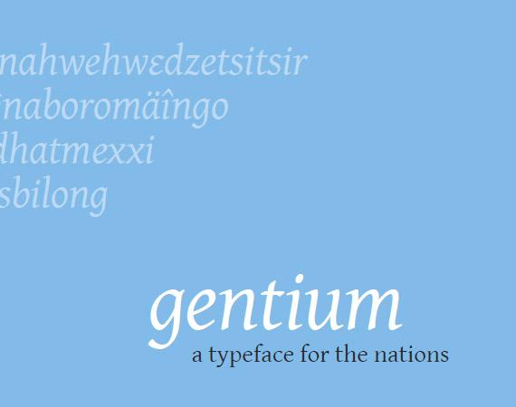 gentium-sans-free-high-quality-font-web-design