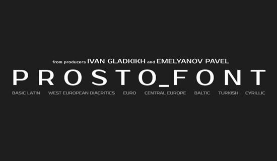 Prosto free fonts 2015