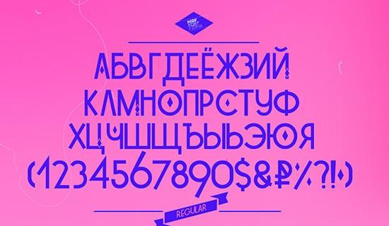Tetra free fonts 2015