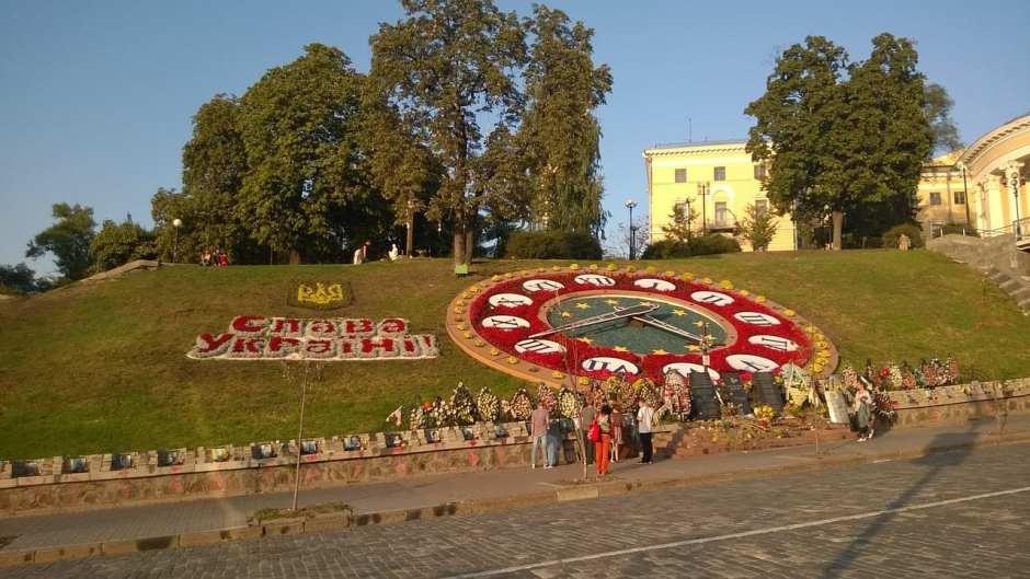 kiev-960665_1280