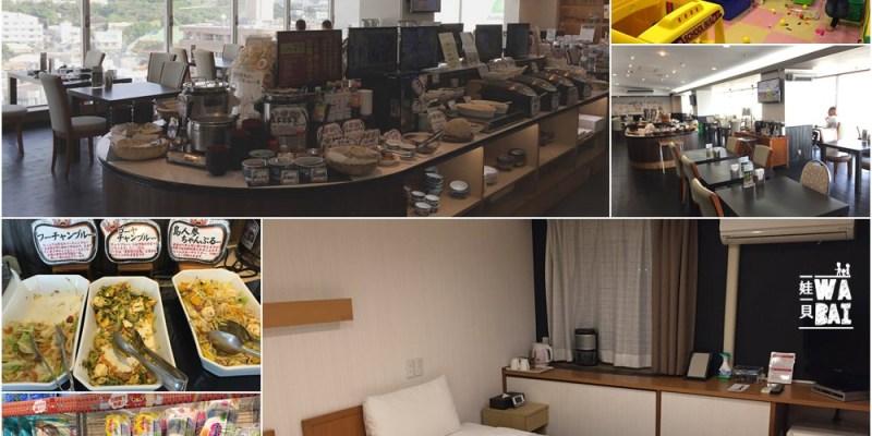 【沖繩,住南部】海洋酒店,不愧是那霸排名第一的親子飯店,Hotel Ocean
