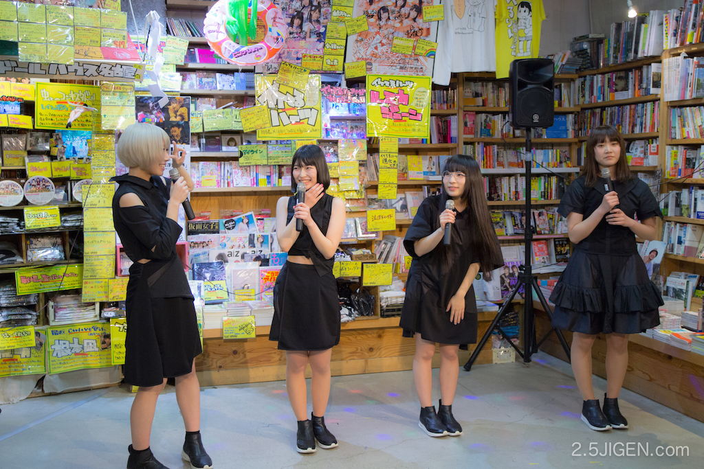 Maison book girl リリイベ VV名古屋中央店 2017-3-19