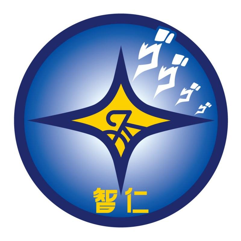 VALUの優待で作ったパ紋 by 原田専門家