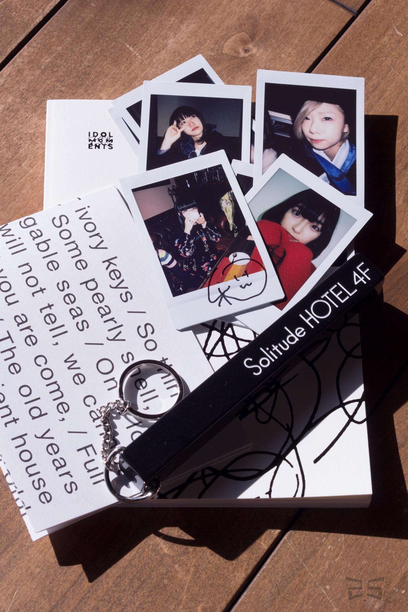 Maison book girl グッズ
