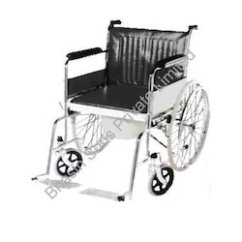 Wheel Chair Prices Camping Chairs With Shade Folding Wheelchair Price India Wheelchairs Walmart Com Fix Manual Exporter From New Delhi