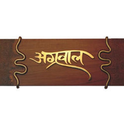 Name Plates Bungalow Name Plates Wholesaler From Mumbai