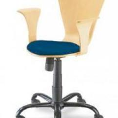 Revolving Chair Base Price In India Ergonomic Quora Reception Furniture - Suppliers, Manufacturers & Traders