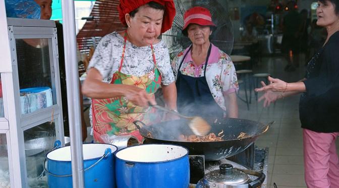Deliciosul Penang