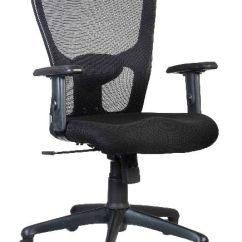 Revolving Chair In Surat Chairs For Teenage Rooms Girl Medium Back Mesh Manufacturer Supplier India