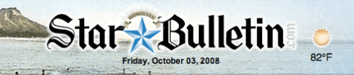 star bulletin masthead graphic