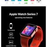 アップルウォッチ7 デザインが角ばる(画像あり)