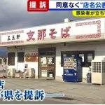【緊急速報】徳島で新たに男女55人が新型コロナ感染 過去2番目の多さ  [969416932]
