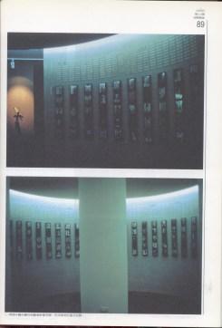 空間第114期_我看228紀念館_09