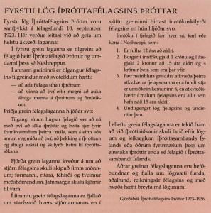 Fyrstu lög Íþróttafélagsins Þróttar