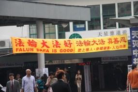 Hongkong gehört zu China, ist aber nicht China, was Meinungsfreiheit betrifft.